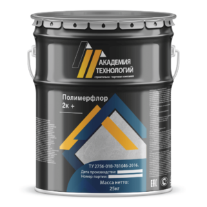 Полимерфлор 2к+